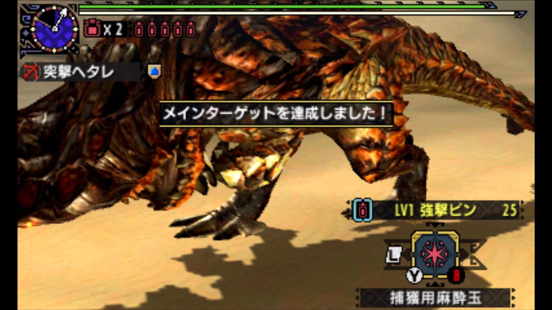 borubotosu3.jpg