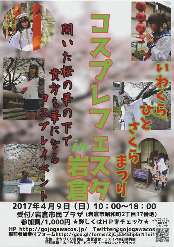 IMG_20170311122024c68.jpg
