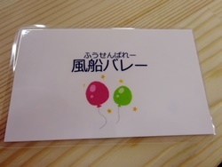 2017_0224 (1)