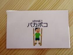 2017_0228 (1)