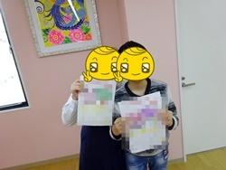 2017_0323 (6)