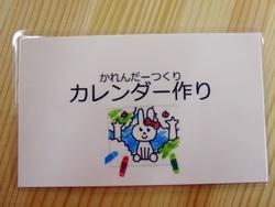 2017_0323 (1)