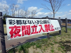2017_0327 (3)