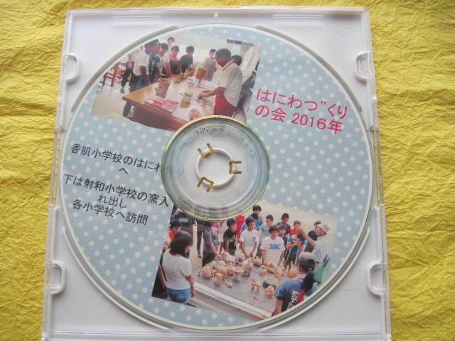 haniwaki03