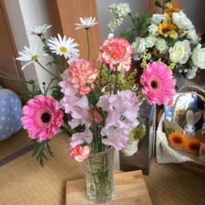 可愛い春の花