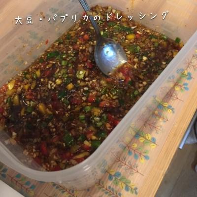 野菜と大豆のドレッシング