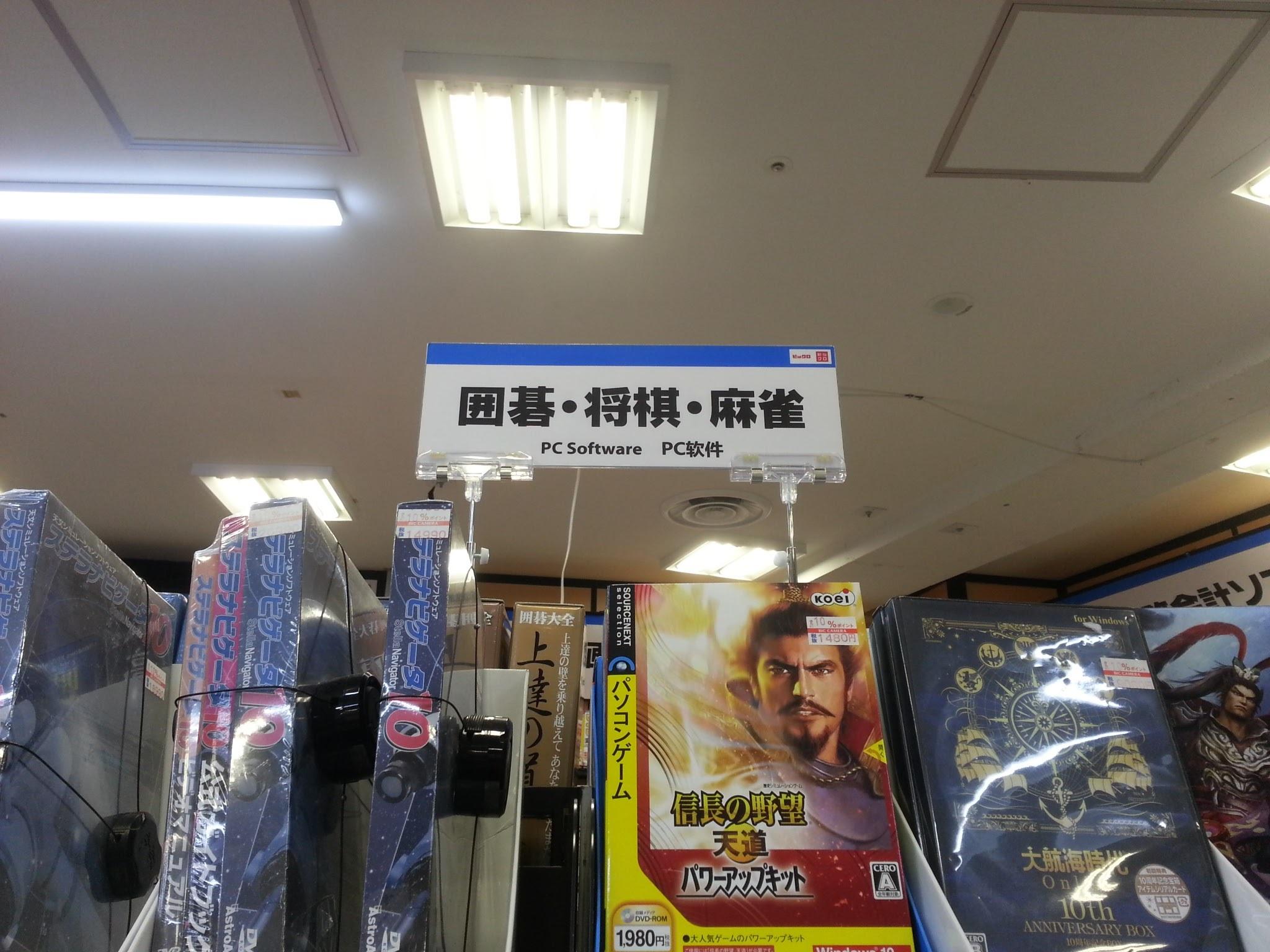 20170313_Mahjong.jpg