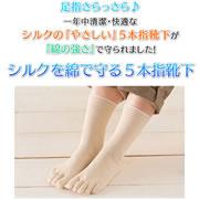 img_product_128722280458c906e09bc1b.jpg