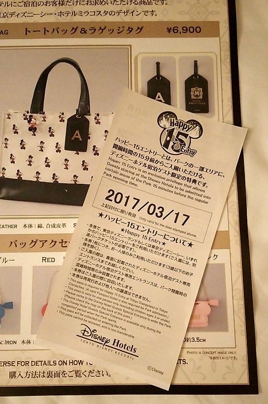 20170317in (189)
