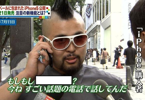 藤木君  永沢君