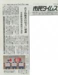 kiji_170223.jpg