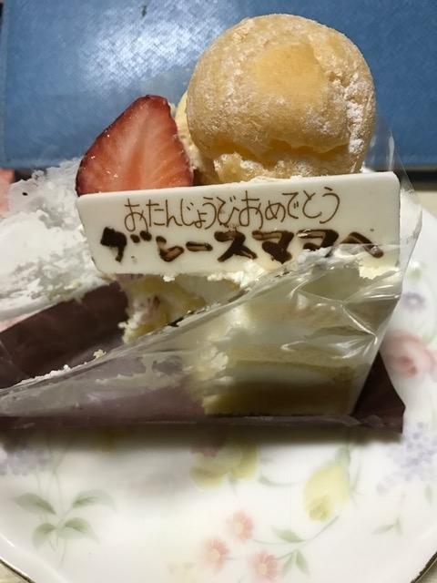 ケーキの残骸