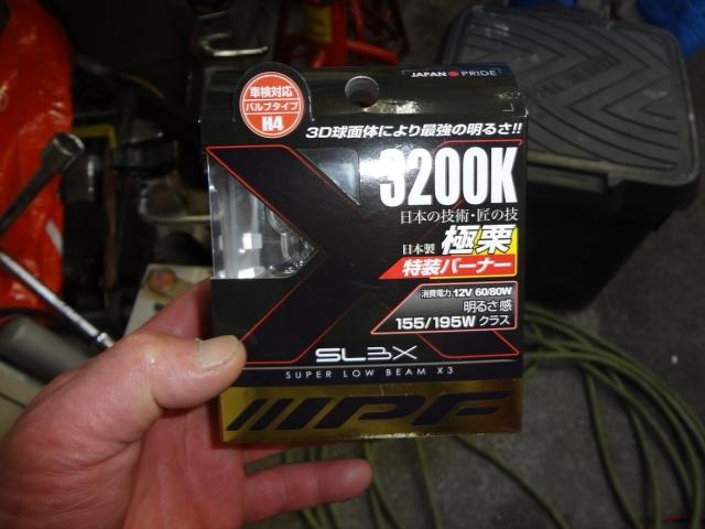 DSC00458_R.jpg