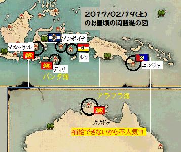 daikaisen201702