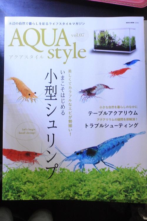 AQUA style vol.7入荷