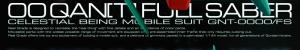 RG ダブルオークアンタフルセイバーの商品説明画像 (7)