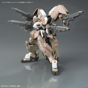 HG 機動戦士ガンダム 鉄血のオルフェンズ MSオプションセット9 02