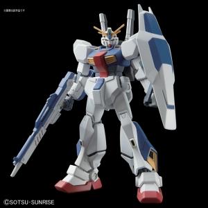 HG ガンダムAN-01 トリスタン2