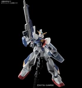HG ガンダムAN-01 トリスタン1