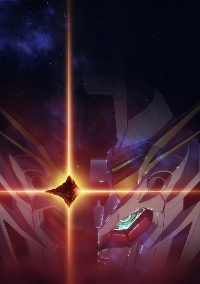 機動戦士ガンダム Twilight AXIS メインビジュアル