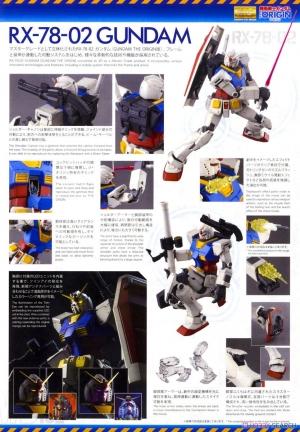 MG RX-78-02 ガンダム (GUNDAM THE ORIGIN版) スペシャルVer.の説明書画像1