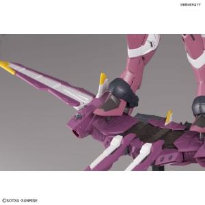 MG ジャスティスガンダムの彩色試作 (5)