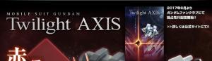 HGUC ザクIII改 (Twilight AXIS Ver.)の商品説明画像1