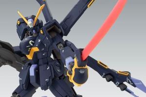 MG クロスボーン・ガンダムX2改 Ver.Kat