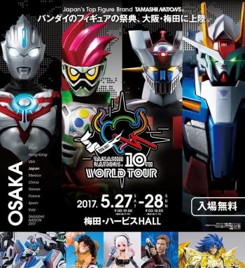 "TAMASHII NATIONS 10th Anniversary WORLD TOUR ""OSAKA"""