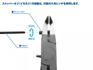 HGファインニッパー 先曲りタイプ(ゲートカット用)07