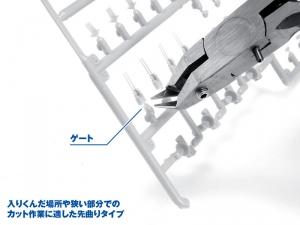 HGファインニッパー 先曲りタイプ(ゲートカット用)04