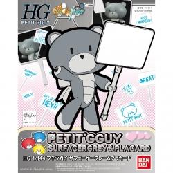 HGPG プチッガイ サフェーサーグレーのパッケージ(箱絵)1