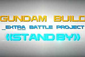 GUNDAM BUIL _EXTRA BATTLE PROJECTt