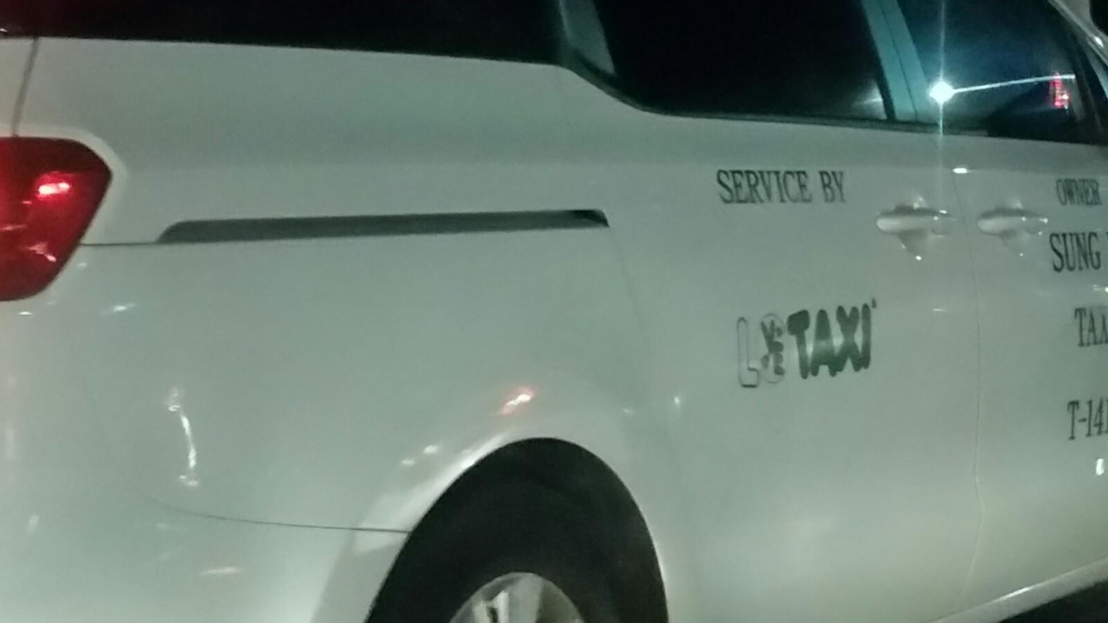 Guam Love Taxi