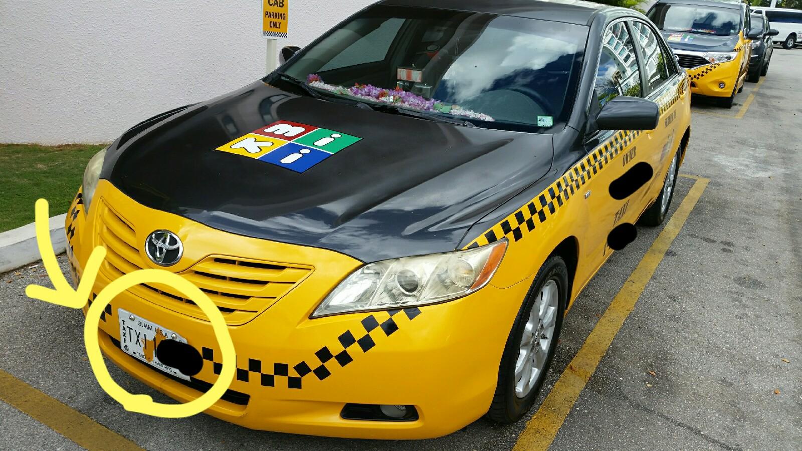 Guam Taxi Number