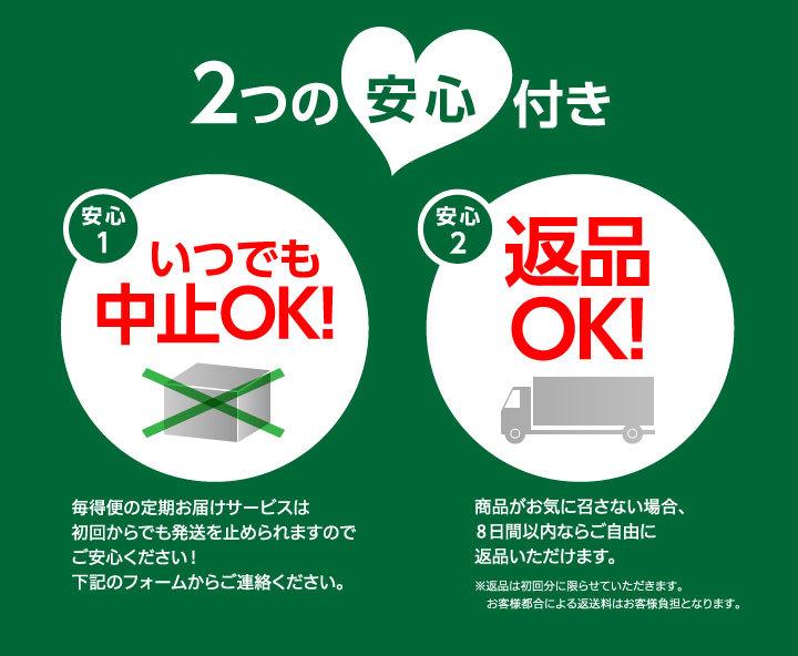 04_maitokubin_05_17.jpg