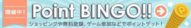bingo_bnr_670100 (5)
