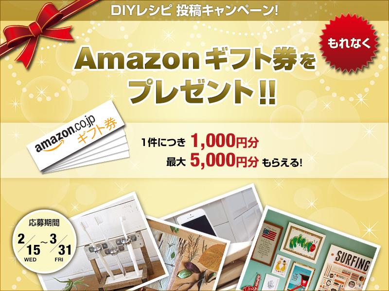 banner_amazon_800x600.jpg