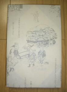 千成亭近江牛味噌漬1