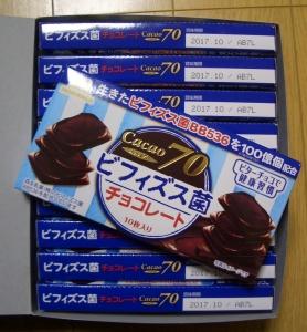 ビフィズス菌チョコレートcacao70