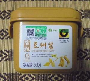 中国土産トウバンジャン