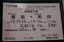 DSC09359.jpg