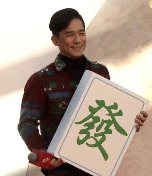 トニーさん@「捉妖記2」発布会3