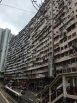 香港のモンスタービル1
