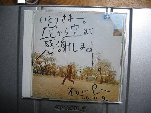 加川良CD