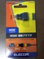 HDMIミニ変換アダプタ「AD-HDAC3BK」