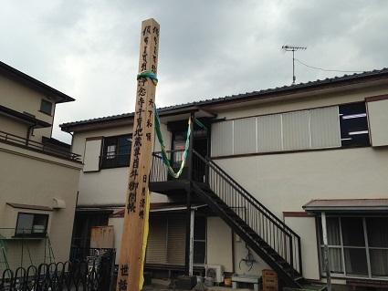 浄念寺1(横浜市都筑区)