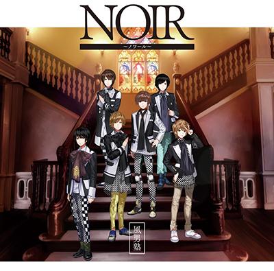 Fudanjuku「NOIR」(初回限定盤B)(DVD付)