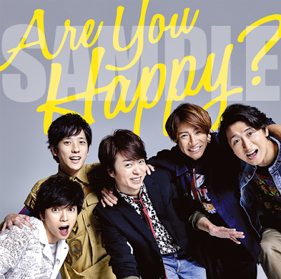 嵐「Are You Happy?」【通常盤】