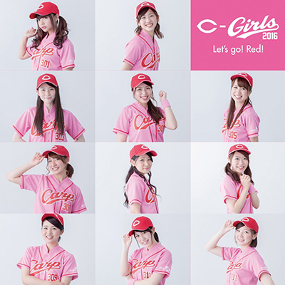 C-Girls2016「Let's go! Red!」.